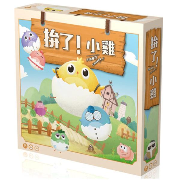 【樂桌遊】全腦潛能開發桌遊系列-拚了!小雞(中文版)