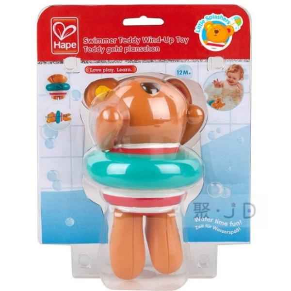 2021新貨 SF00808 游泳泰迪熊