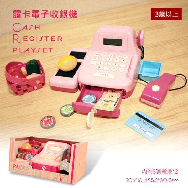 【美國 B.Toys 感統玩具】露卡電子收銀機(款式隨機) BT2226Z