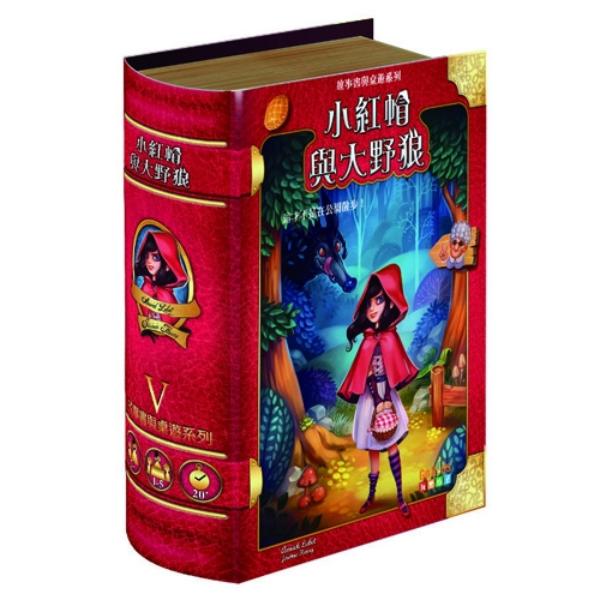 【樂桌遊】小紅帽與大野狼 桌上遊戲 Little Red Riding Hood