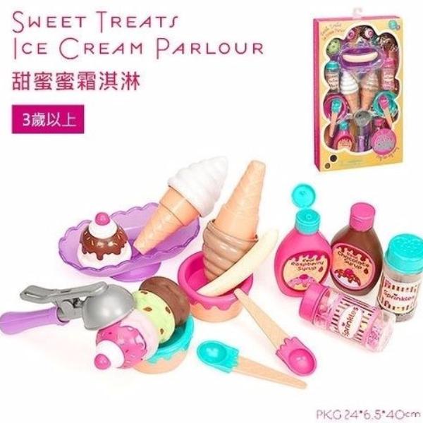 【美國 B.Toys 感統玩具】PlayCiRcle系列-甜蜜蜜霜淇淋 PC2216Z